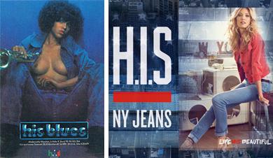 Werbekampagne der His Jeans sorgt für Aufsehen