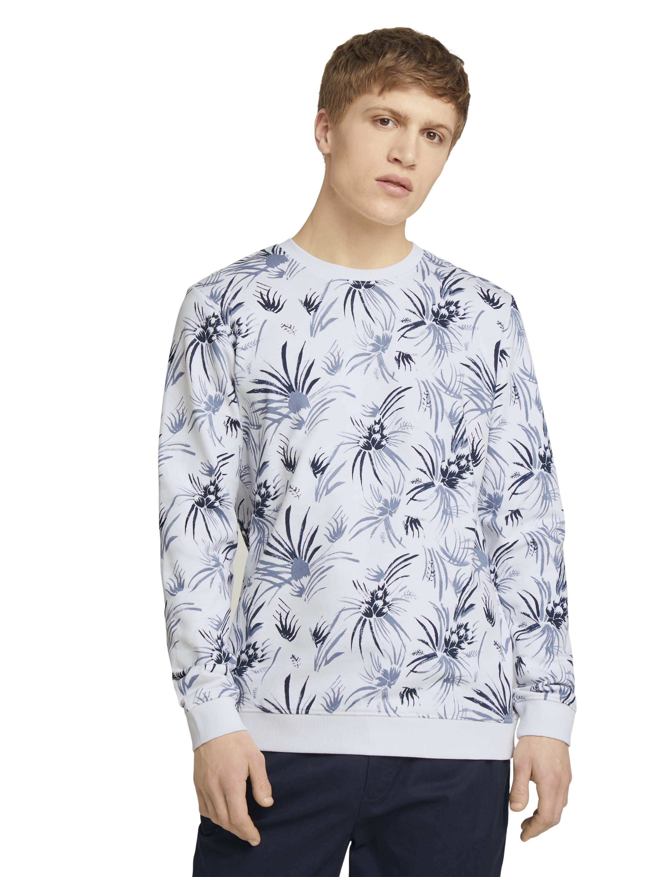 Tom Tailor Denim Sweatshirt